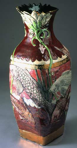 Koi with Lotus vessel sculpture